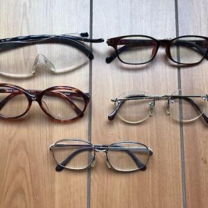 眼鏡が多すぎ・今の自分に必要なものを見極めて処分する