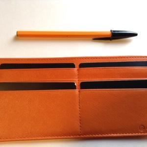 金運を呼べるか?オレンジ色の財布新調しました