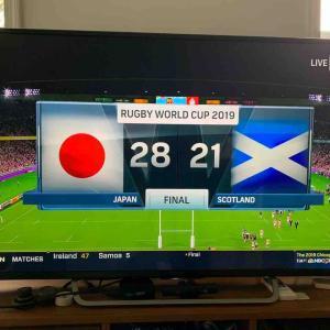 日本がスコットランド撃破!決勝ラウンドに全勝1位で通過! 〜ラグビーワールドカップ〜