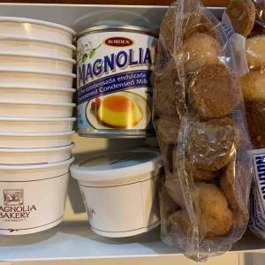 マグノリアベーカリーのバナナプリンキットならケーキど素人の僕でも美味しいスイーツ作れます。