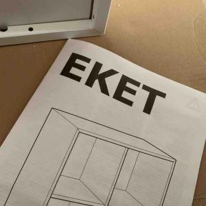 IKEA のEKET、ちゃんと組み立てられる人はこの世にはいません。〜IKEA史上最高のデザインがあなたを奈落の底に突き落とす...〜