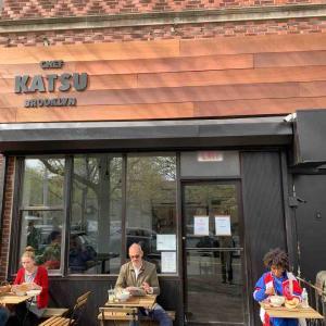 お店オープンしてたんですね...〜Chef Katsu Brooklyn 〜