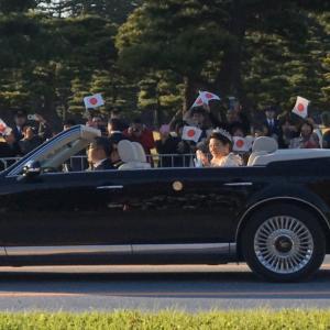 天皇祝賀パレードの1日