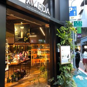 台湾シャンプー
