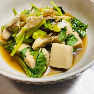 水菜のナムルと 高野豆腐の煮物にハマってます
