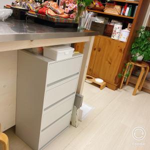 無印良品でキッチンカウンターの片付けと初オンラインレッスン
