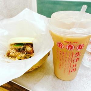 【合作社】台湾ハンバーガー割包を新宿で食べる❗️