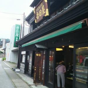 吉田屋の水羊羹