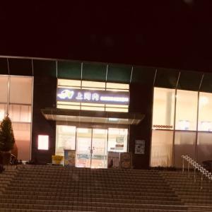 北海道に向け車でGO