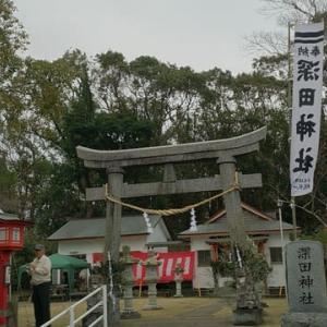 冠嶽神社・平成31年3月行事予定(鹿児島県いちき串木野市)
