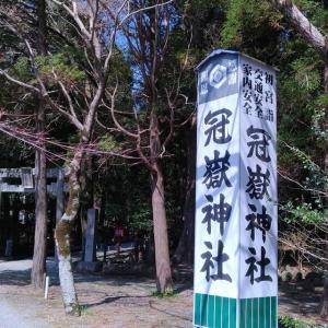冠嶽神社・令和元年9月行事予定(鹿児島県いちき串木野市)