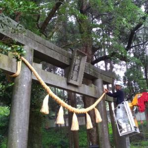 冠嶽神社、鳥居に注連縄