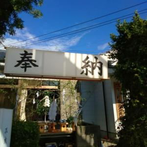 冠嶽神社、六月灯