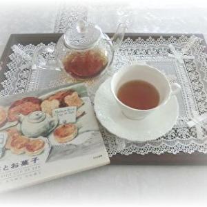 ♡ 紅茶の本 ♡