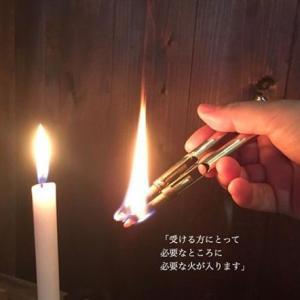 火つけ時の「設定」