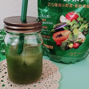 ベジエ ナチュラル グリーン酵素ダイエット