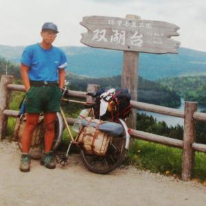集中連載! '93~'94年 北海道→台湾縦断 北海道編2