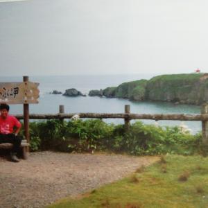 集中連載! '93~'94年 北海道→台湾縦断 北海道編⑥