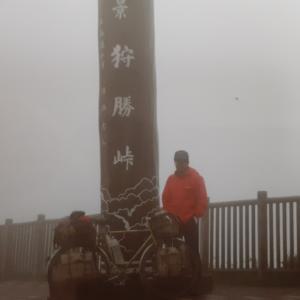 集中連載! '93~'94年 北海道→台湾縦断 北海道編⑧
