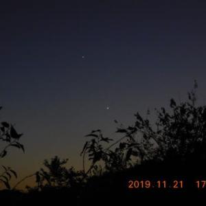 夕空に金星が登場!(木星・土星と主役交替)