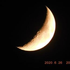 三日月が見えていますよ~~~!
