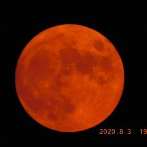真っ赤な太陽と土星と木星の写真