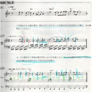 渡辺かづき先生とのレッスン170