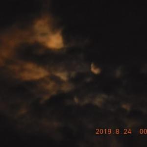 夜中と朝と、2度のお月見ぃ~!