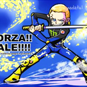 Forza vale!応援イラスト!