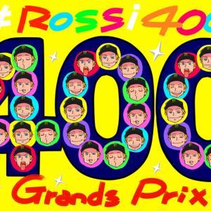 #Rossi400 オーストラリアでGP400戦目!!