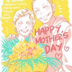 ☆母の日☆ママの日☆マンマの日☆