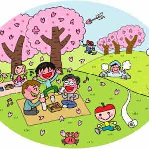 東京で桜が開花 2019…