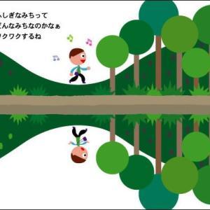 東京は意外と緑が多い?…