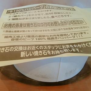 肉のはせ川 新琴似店(札幌市北区)