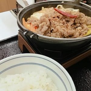 吉野家 札幌伏古店(札幌市東区)