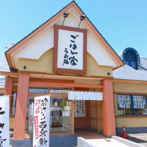ごはん家 うお福(札幌市東区)