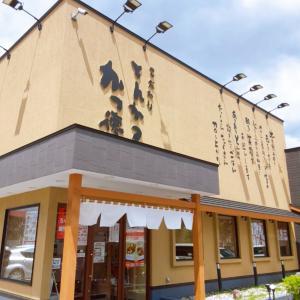 こだわりとんかつ かつ徳 豊平店(札幌市豊平区)