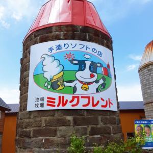 手作りソフトの店 ミルクフレンド(札幌市手稲区)