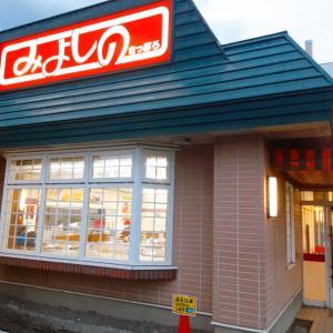 みよしの 環状光星店(札幌市東区)