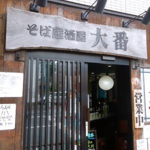 そば居酒屋 大番 大通店(札幌市中央区)