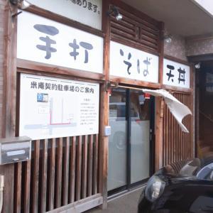 手打そば 米庵(札幌市北区)