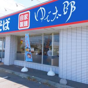 江戸切りそば ゆで太郎 新川6条店(札幌市北区)