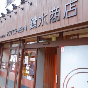 KITCHEN 鑓水商店(札幌市中央区)