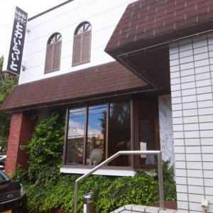 喫茶&レストラン とわいらいと(札幌市清田区)