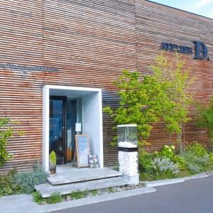 ~とにかくお洒落な東区のカフェ~ ATELIER.D(札幌市東区)