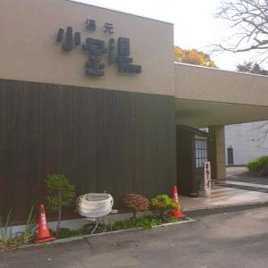 ~2種のトロピカル~ お食事処 桂亭(札幌市南区)
