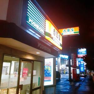 ~牛丼のつもりが…~ 吉野家 環状通東店(札幌市東区)