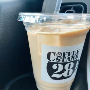 ~住宅街の中にあるコーヒー専門店~ COFFEE STAND 28(札幌市白石区)