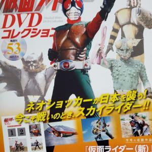 仮面ライダーDVDコレクション53号