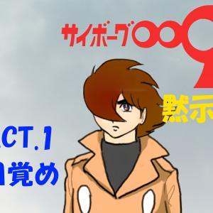 「アニメ・マンガレビュー1位」ありがとうございます!!